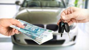 Автомобиль продал, а штрафы приходят. Что мне делать ?