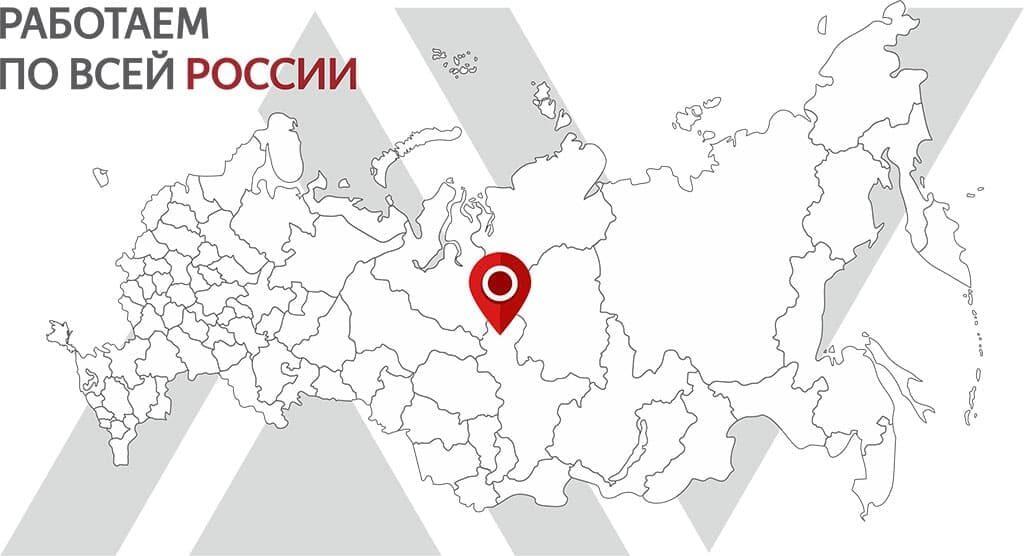 Работаем по васей России